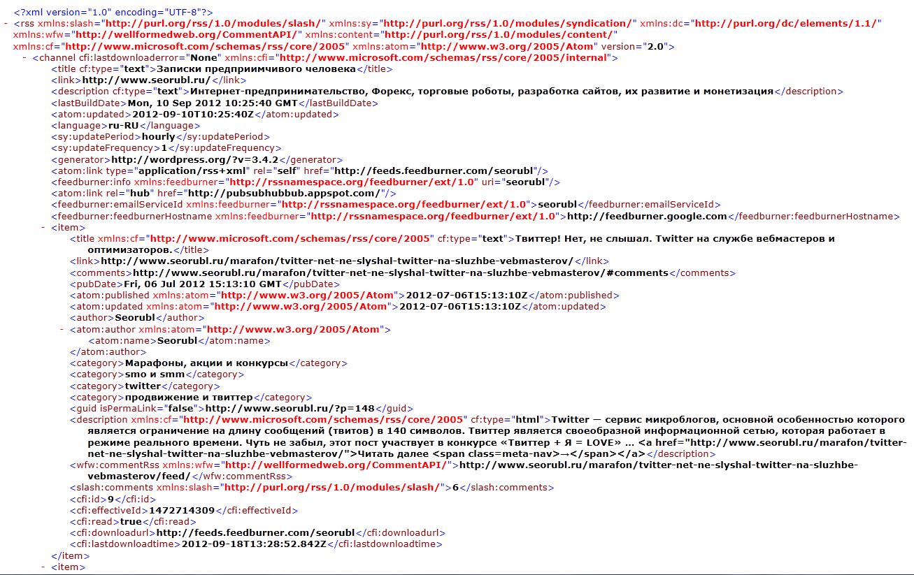 Код RSS ленты
