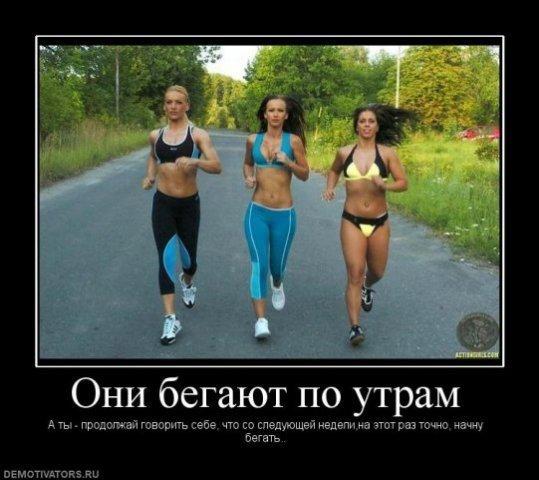 Занимайся зарядкой по утрам и будешь бодр и здоров