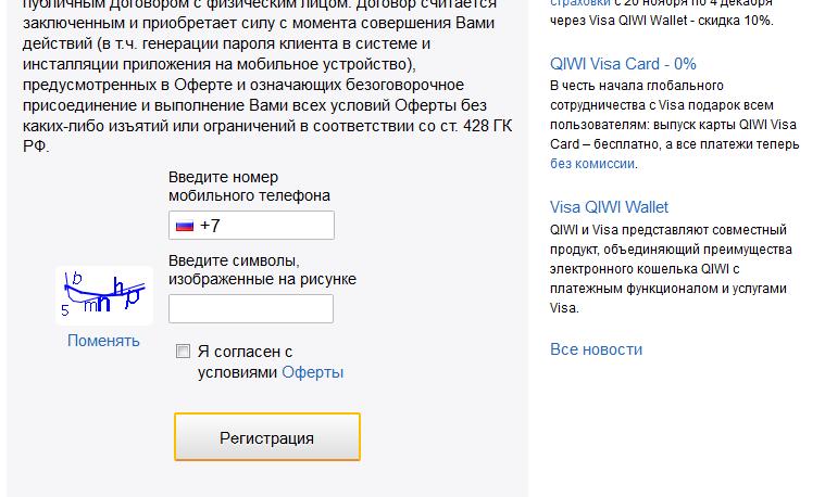 LiteObmen - автоматический обмен валют WebMoney Яндекс