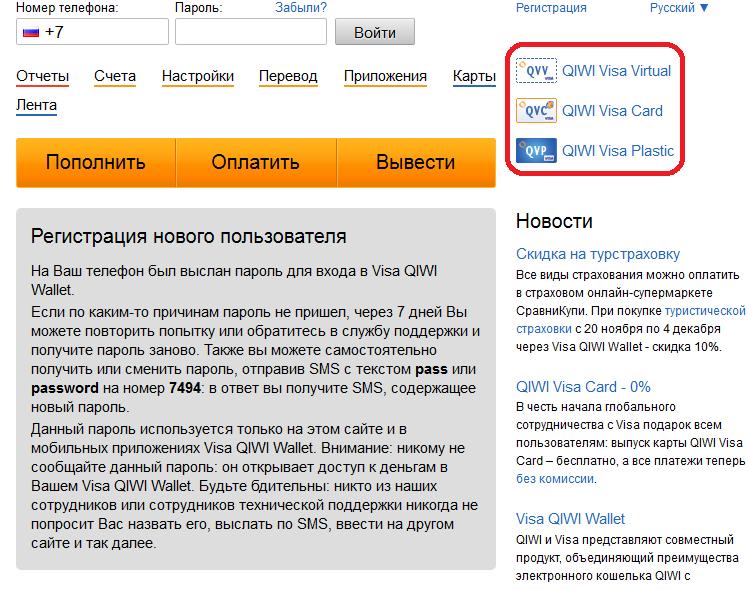 Лучший обмен BitCoin на Qiwi RUB - changegidcom