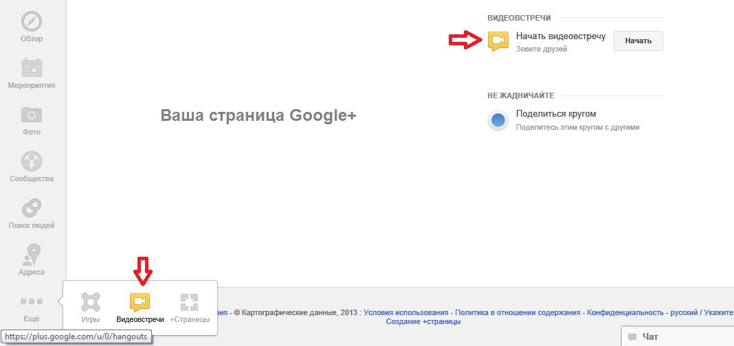 Почему сервисы гугл плей не устанавливаются