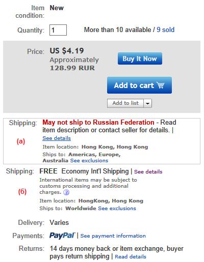 Заказ билетов в севастополь по интернету