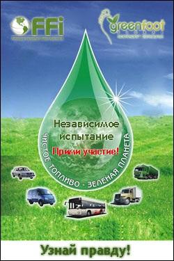 Узнай правду на блоге www.seorubl.ru