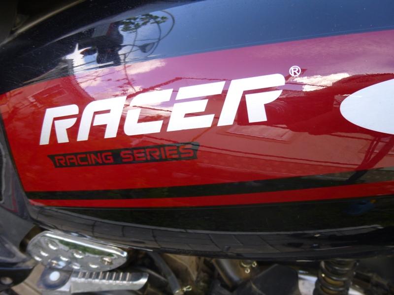 Мопед Racer для испытаний биокатализатора
