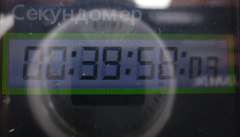 39 минут на топливе с биокатализатором
