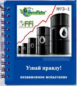 Отзыв о продукте MPG Caps FFi
