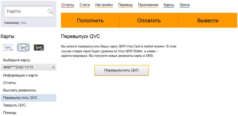 Проверочный Код Карты Виза